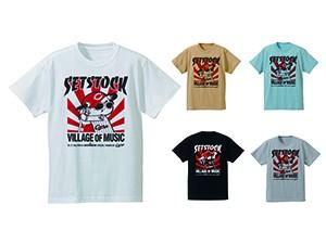 SET STOCK 08′