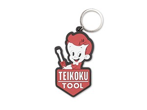 TEIKOKU TOOL – Keyring