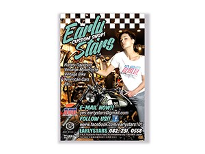 Early Stars Flyer