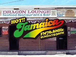 Hot Jamaica FM76.6 MHz