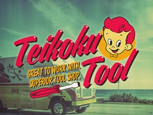 TEIKOKU TOOL – Logo